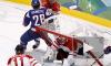 Сборная Словакии выигрывала у Канады 2:0 по ходу ¼ финала ЧМ