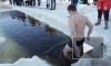 Крещение 2015: когда и где купаться 18 и 19 января в Петербурге