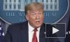Трамп раскрыл план по снятию в США ограничений из-за коронавируса