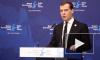 Дмитрий Медведев пообещал справиться с кризисом за год на Гайдаровском форуме в Москве