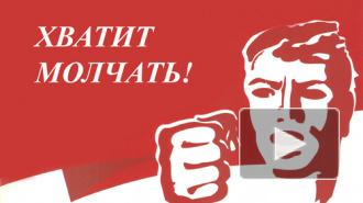 Последние новости Украины: киевский суд рассматривает дело о запрете коммунистической партии