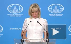 Минобороны России вернуло 26 российских детей из Сирии
