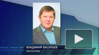 Топ-10 зарплат ректоров ВУЗов Петербурга за 2010 год