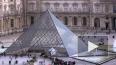 Парижский Лувр временно закрыли из-за коронавируса