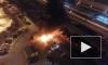 """Видео: Во дворе ЖК """"Аврора"""" сгорели четыре автомобиля"""