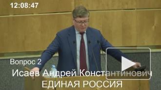 Госдума приняла закон о беззаявительном получении пенсий инвалидами
