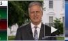 В сенат США внесли проект о санкциях против Китая из-за коронавируса