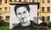 У портрета Павла Дурова в Петерубрге появились усы, как у Гитлера