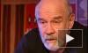 Москва прощается со знаменитым «Антибиотиком» - народным артистом Львом Борисовым