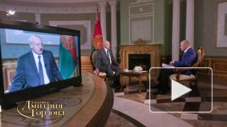В Крыму объяснили Лукашенко, почему Киев не стал воевать за полуостров