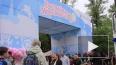 Тысячи жителей пришли на фестиваль мороженого