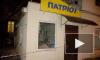"""Новости Украины: неизвестные в Одессе ночью взорвали магазин """"Патриот"""""""