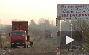 Нелегальная свалка у Шафировского отравила Охту и Неву