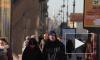 Петербург ждет оттепель: гололед на дорогах и слякоть на тротуарах