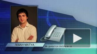 Дмитрий Рыбаков вышел из больницы и узнал, что группа М-16 распалась