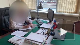 В Петербурге задержана сотрудница колледжа, сдававшая помещения в аренду за взятку