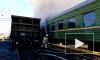 Появилось видео горящего пассажирского вагона в Астрахани