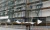 Обрушение льда на Вокзальной - выборжане будут жаловаться на Фонд капремонта