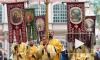 Крестный ход по Невскому проспекту: расписание – от молебна до фейерверка