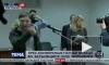 Появилось видео дебоша журналиста на пресс-конференции Юлии Тимошенко