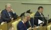 Все региональные парламенты России поддержали закон о поправках к Конституции