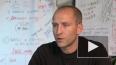 Алексей Этманов: Мигранты и российские рабочие должны ...