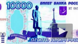 Доллар падает или рубль растет — что будет дальше?