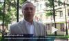 Василеостровский район готовится к Международному экономическому форуму