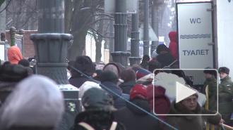 Петербуржцам, стоявшим к Дарам волхвов, угрожали терактом