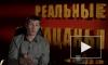 """""""Реальные пацаны"""" 5 сезон: 198 серия выходи в эфир, проект заканчивается, КОлян и Лера уезжают за границу"""