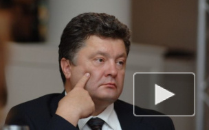 Последние новости Украины: Порошенко сменил руководителя ...