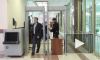 В Кировском суде Петербурга искали бомбу
