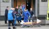 Следком рассказал подробности о взрыве и теракте в здании ФСБ в Архангельске