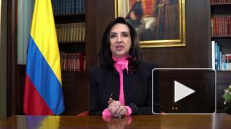 МИД Колумбии вручил послу РФ ноту протеста из-за нарушения воздушного пространства страны