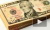Курс доллара и евро на 22.04 2014: рубль сохраняет шансы на укрепление