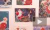 Более 400 раритетных открыток показали в Доме журналиста