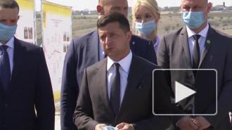 Зеленский заявил, что Украина готова производить вакцины от COVID-19