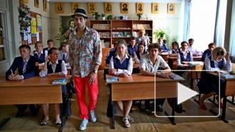 """""""Учителя"""": престарелый трудовик-гееборец, оголяющиеся десятиклассницы - чем еще будут удивлять зрителей"""
