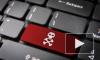 """Приложение """"ВКонтакте"""" удалили из Google Play из-за жалобы правообладателя"""