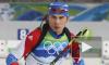 Биатлон: индивидуальную гонку откроет представитель сборной России