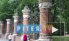 Союз реставраторов Петербурга ответил на обвинения о выполнении некачественной реставрации ограды Спаса на Крови