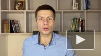 В Раду внесли законопроект о запрете возобновления водоснабжения Крыма