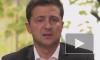 Зеленскому не дали микрофон для выступления на Мюнхенской конференции