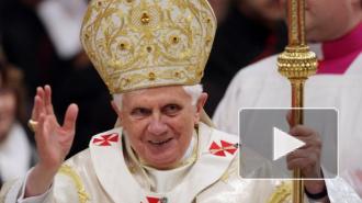 Папа Римский Бенедикт XVI разоблачил более 400 священников-педофилов