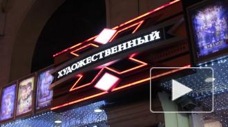 Лучшие акции в кино в Петербурге