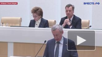 Совфед одобрил закон об участии физлиц-иноагентов в выборах