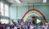 Последние звонки прозвенели для 23 тысяч школьников Петербурга
