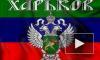 Новости Украины: харьковские партизаны перешли к решительным действиям