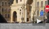 Стали известны подробности похищения невесты в Петербурге