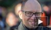 Новости Украины: оппозиция требует отставки правительства Яценюка – местные СМИ
